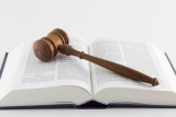Заявление о возбуждении административного дела