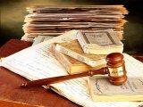 Замечание на протокол судебного заседания по гражданскому делу