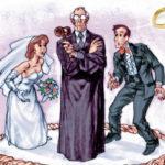 Недействительность брака