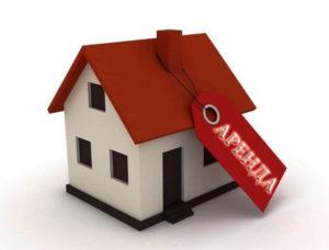 Арендная плата при расторжении договора аренды