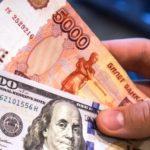 Зарплата в иностранной валюте