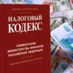 Взыскание налоговой задолженности с физических лиц