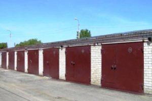 Оформление гаража в составе ГСК