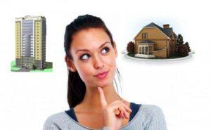 Как правильно выбрать дом при покупке